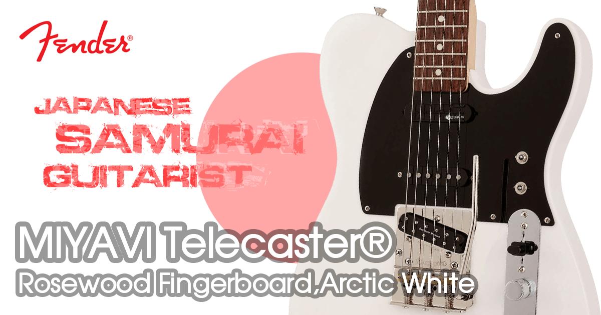 Fender MIYAVI Telecaster® Rosewood Fingerboard, Arctic White