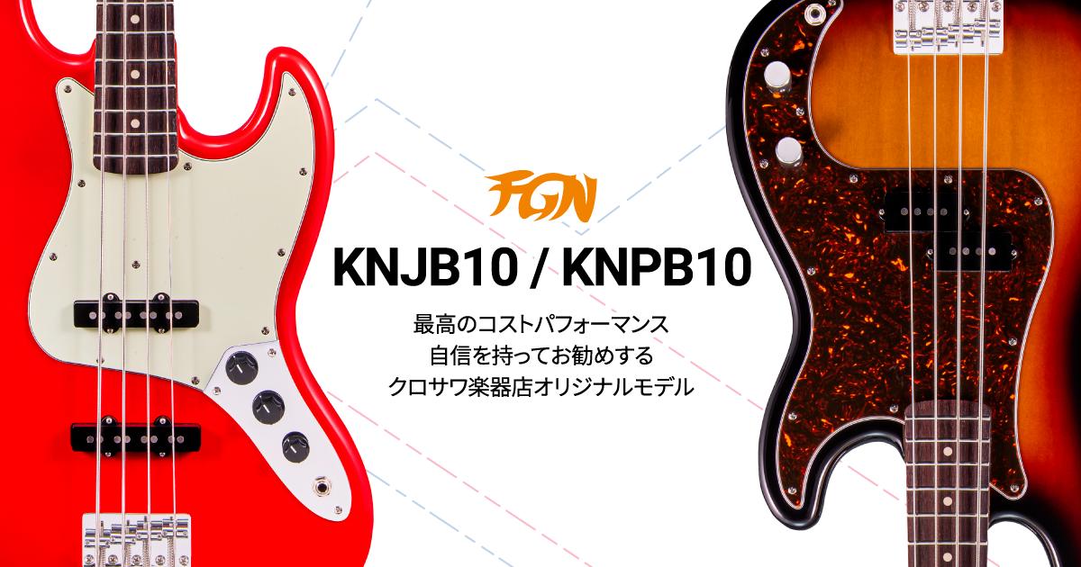クロサワ楽器オリジナルモデル FGN KNJB10 / KNPB10