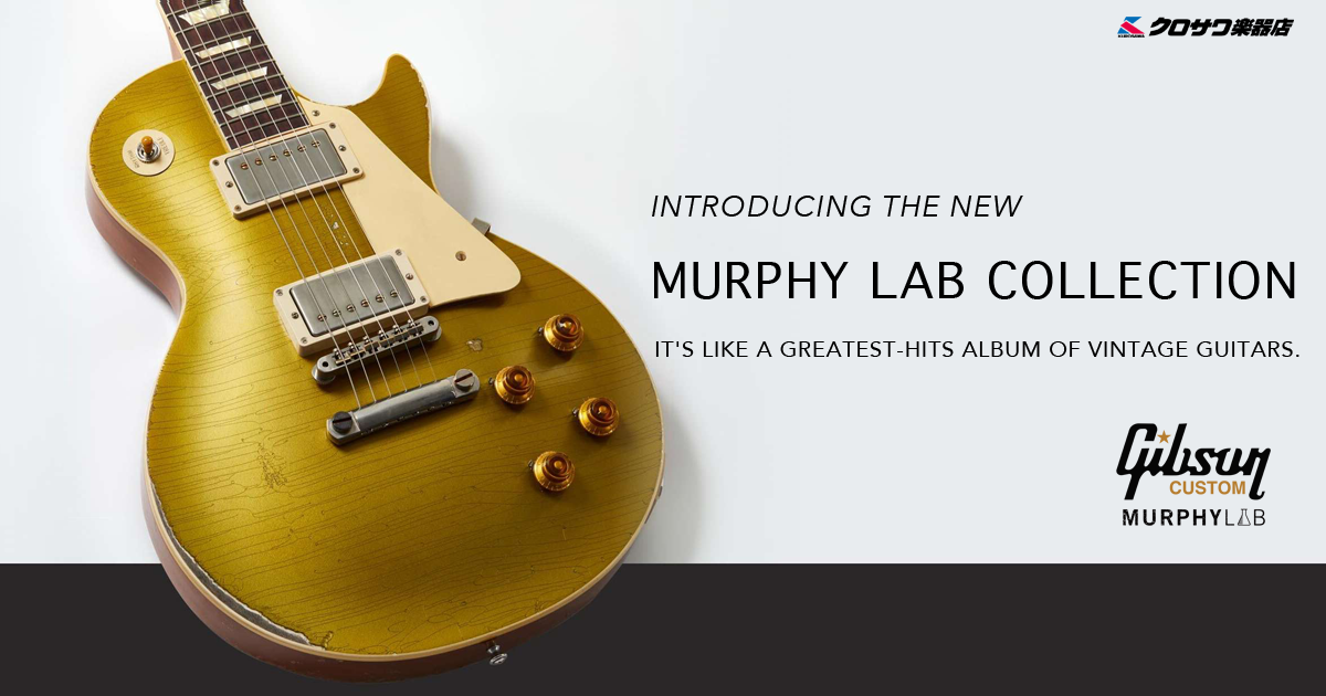 Gibson INTRODUCING THE NEW MURPHY LAB COLLECTION