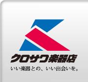 kurosawa logo