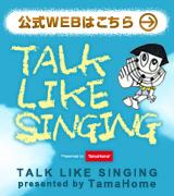 TalkLikeSinging