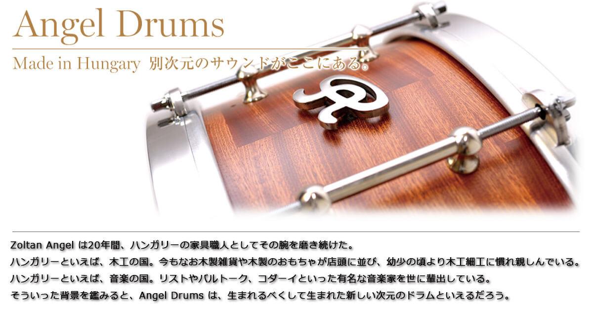 Angel Drums