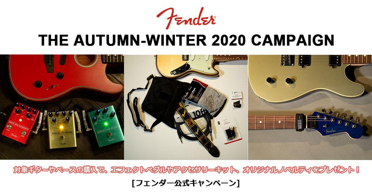 Fender The autumn -Winter 2020 Campaign