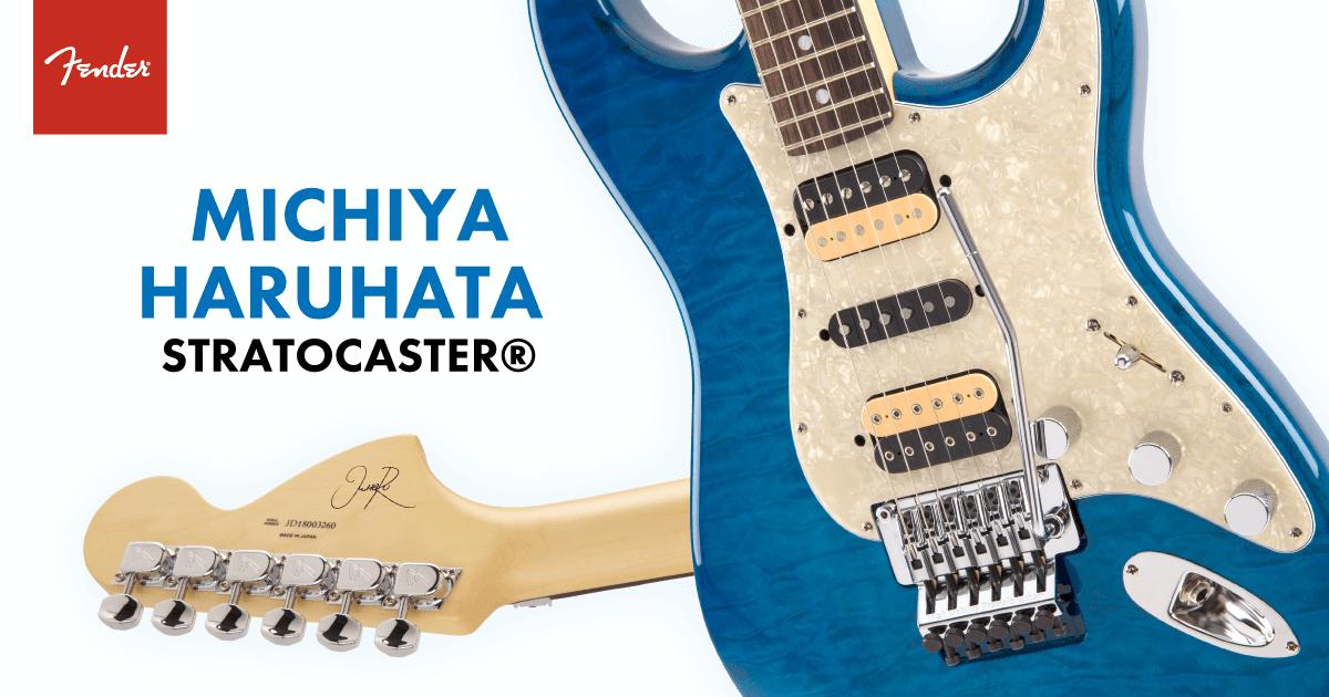 FenderMichiyaHaruhataStratocasterR