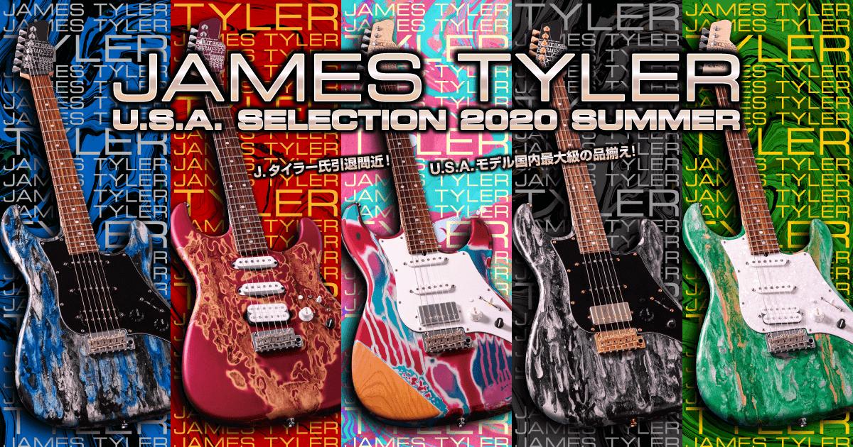 JamesTylerU.S.A.Selection2020Summer