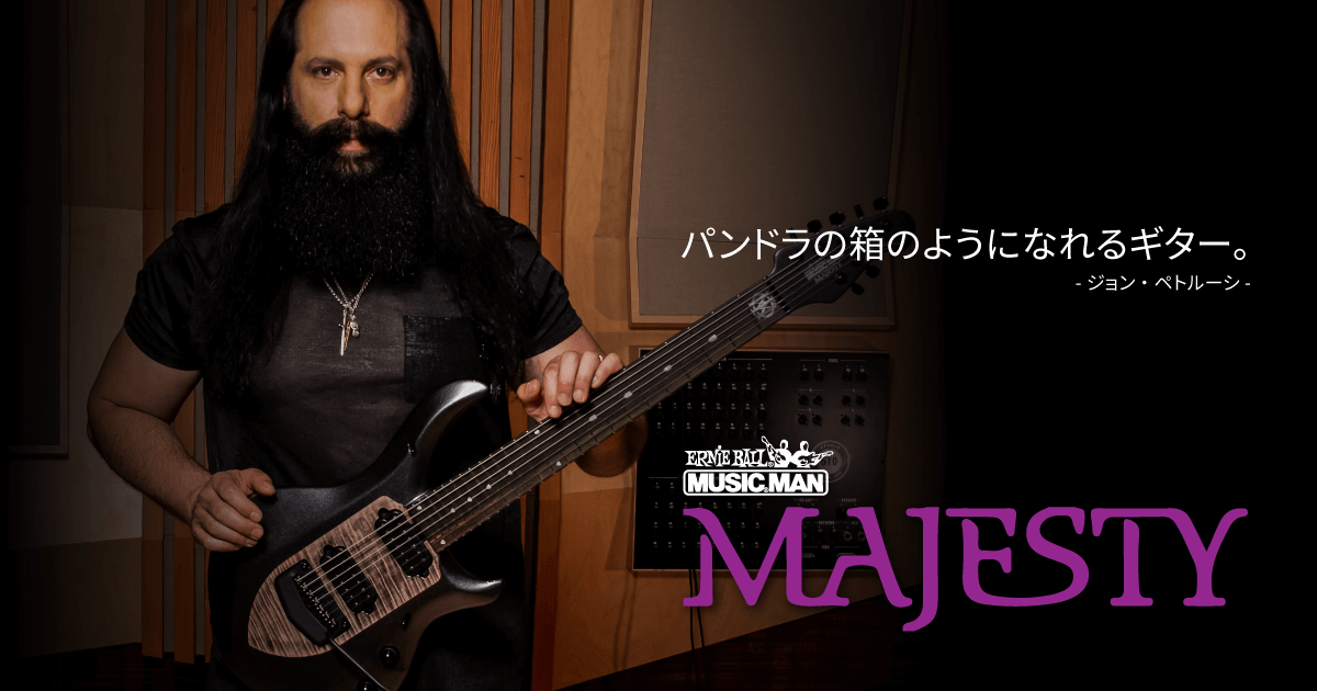 MusicMan Majesty