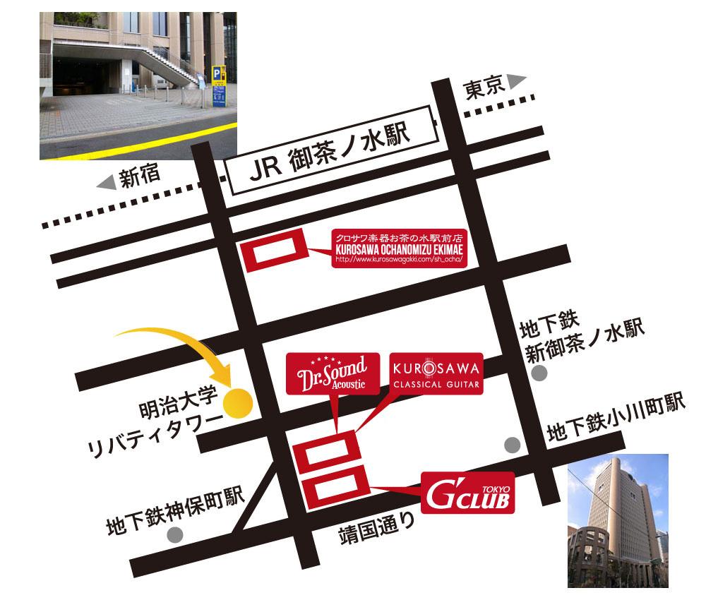 クロサワ楽器お茶の水駅前店 (東京都 千代田区) - e …