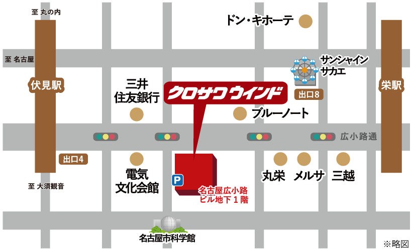 名古屋店地図