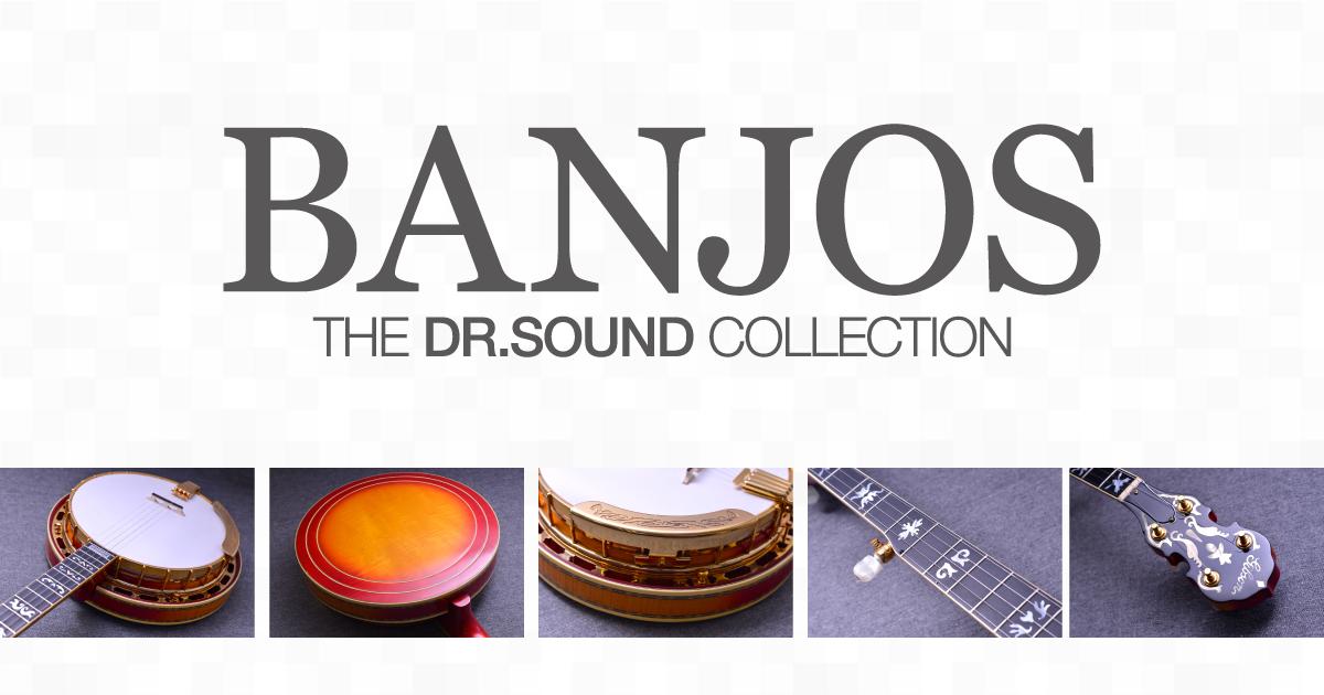 Dr.Sound バンジョーコレクション