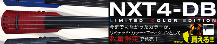 NXT 4-string DB にリミテッドカラーが数量限定で登場!