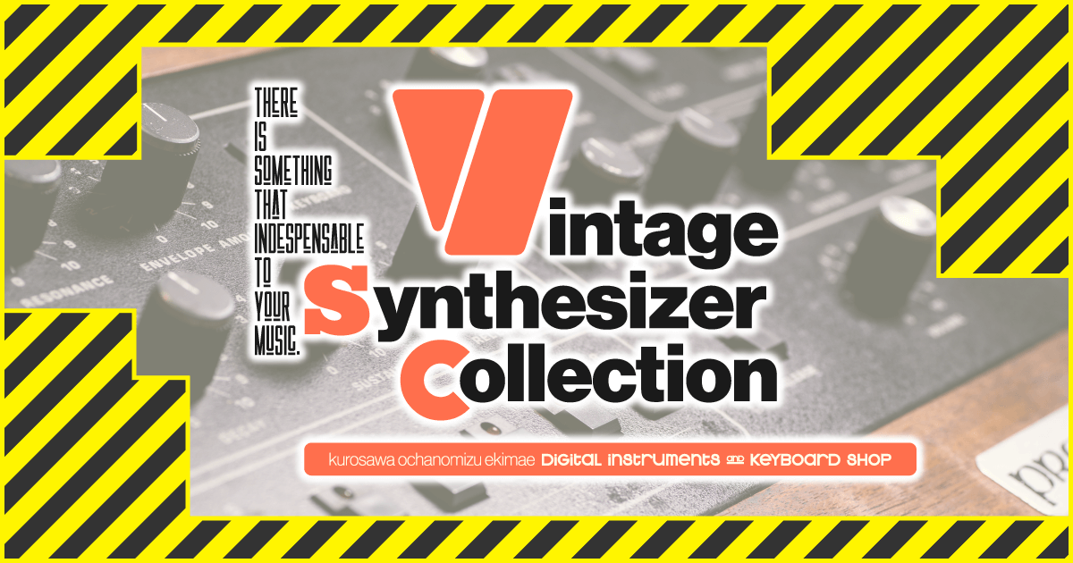 Vintage Synthesizer Collection