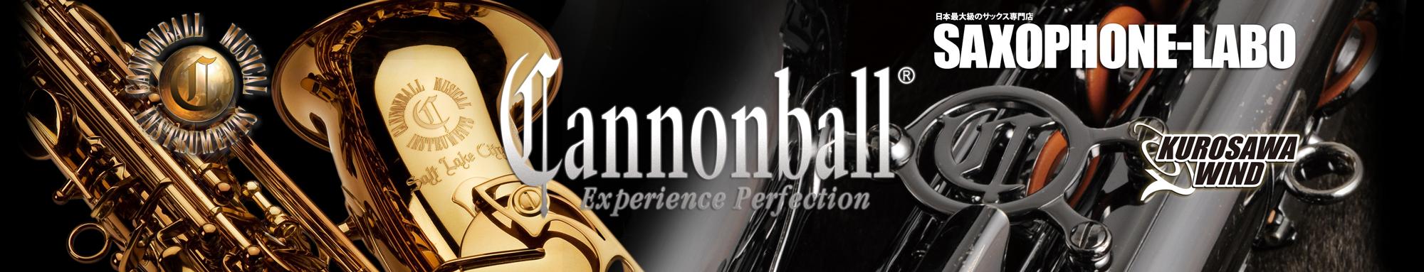 Cannonball(キャノンボール)カタログ
